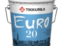евро 20